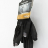 gants taille 8, faux ongles, 2017.
